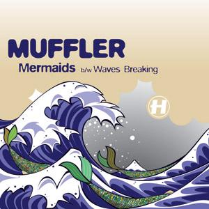 muffler-ps-300